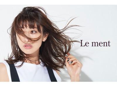 ヘアケアブランド『Le ment』 ブランドイメージキャラクターに山田優さんを起用
