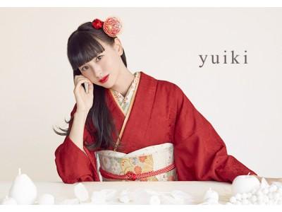 【伝統技術×最新技術=透明感あふれる肌づくり】 京都伏見最古、340年の歴史を持つ「酒粕」の美容パワーを、落とすケアに取り入れて!