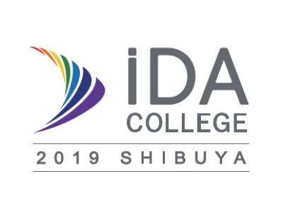 ファッション業界就活イベント 「iDA COLLEGE 2019 SHIBUYA」 8月26日(月) TRUNK(HOTEL) にて開催