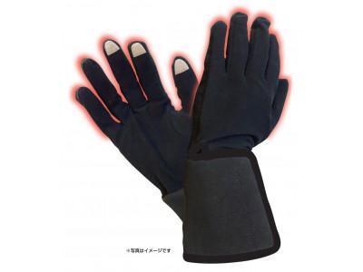 ヒーター内蔵手袋「ROOMMATE(R) あったかヒーター手袋 ヒートハンズ プラス RM-95A」を発売