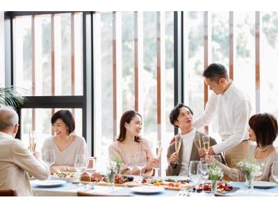 """親族だけの貸切空間で安心して「顔合わせ」や「家族婚」ができる新サービス""""YUINOMONO""""をリリース。併せて新郎新婦応援キャンペーンもスタート!"""