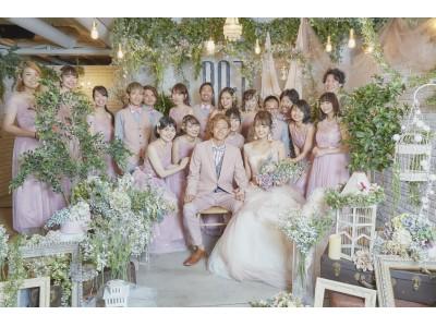 会費内で新郎新婦・ゲスト全員の衣装をまるごとレンタル!日本で唯一のフォトジェニックな「ドレスコード・ウェディング」が誕生