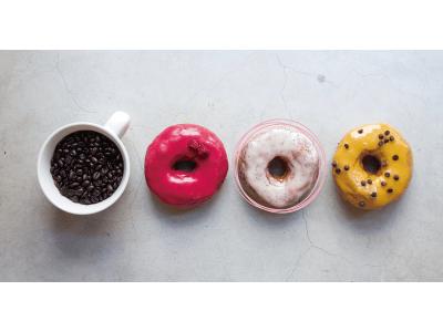 横浜初出店!インスタで人気のNYCドーナツとコーヒーのスペシャリティストア「DUMBO Doughnuts and Coffee」が2019年初春に「アソビル」内にオープン