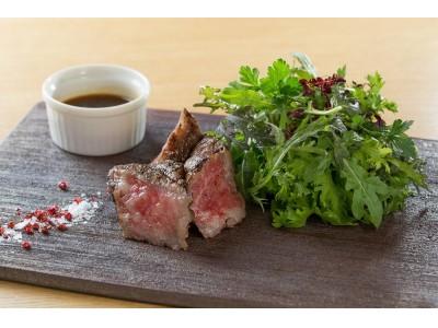 「レストラングリルテーブル ウィズ スカイバー」神戸が選ぶ、神戸ご当地グルメを一気放出! ー地産食の名産発信ー