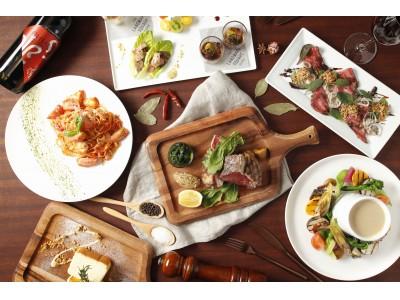 【春の新メニュー】レストランのアラカルトメニューが春色に一新