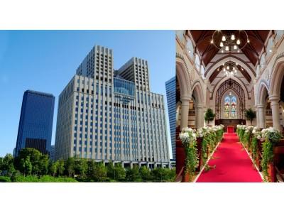 株式会社ポジティブドリームパーソンズ、ホテルモントレ株式会社とウェディング事業提携