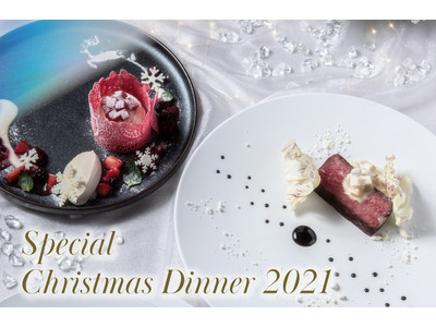 『White』 をテーマに聖なる夜を楽しむ。コロナに負けない、未来への希望を描くクリスマスディナー