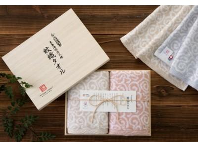 累計販売個数750万個突破の「今治謹製 紋織タオル」が生まれ変わります。