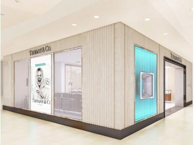 「ティファニー高崎高島屋店」リニューアルオープン