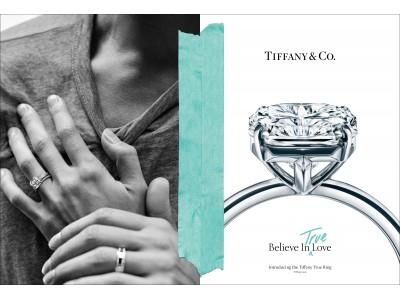 真実の愛のつながりを称えるキャンペーン「Believe In Love」を発表