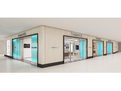 ティファニー、「ティファニー小倉井筒屋店」を新たにオープン