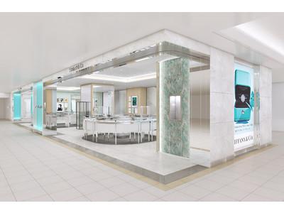 ティファニー、「ティファニー博多阪急店 1階」をリニューアルオープン