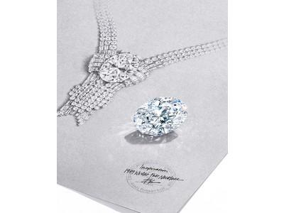 ティファニー、1939年のニューヨーク国際博覧会に出展した歴史的ネックレスを再現するために、比類なき価値を持つ80カラットのダイヤモンドを獲得