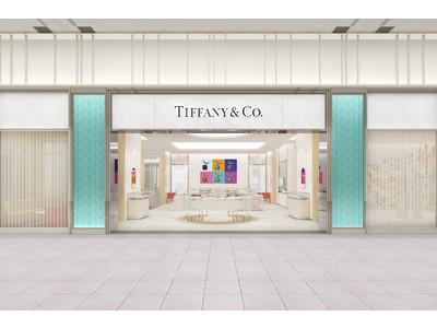 ティファニー、「ティファニー新宿高島屋店」をリニューアルオープン
