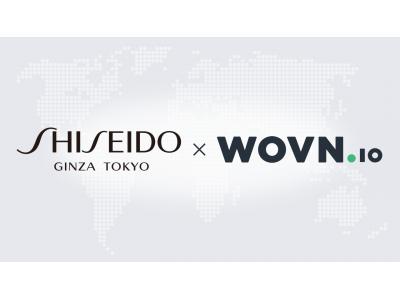 資生堂ジャパン、「SHISEIDO」体験型新店舗のブランドサイトにWOVN.ioを導入
