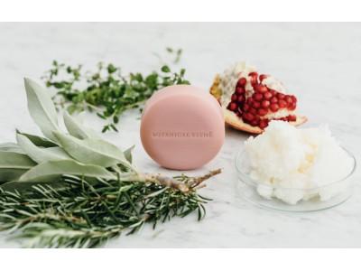 「毛穴・肌サビ」ケア対策に!ボタニカル酵素&りんご幹細胞で洗う、シアバター配合の高保湿洗顔石けん。