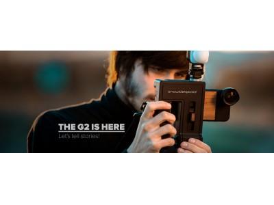 Shoulderpod G2プロフェッショナル・モバイルビデオグリップ発売開始のお知らせ