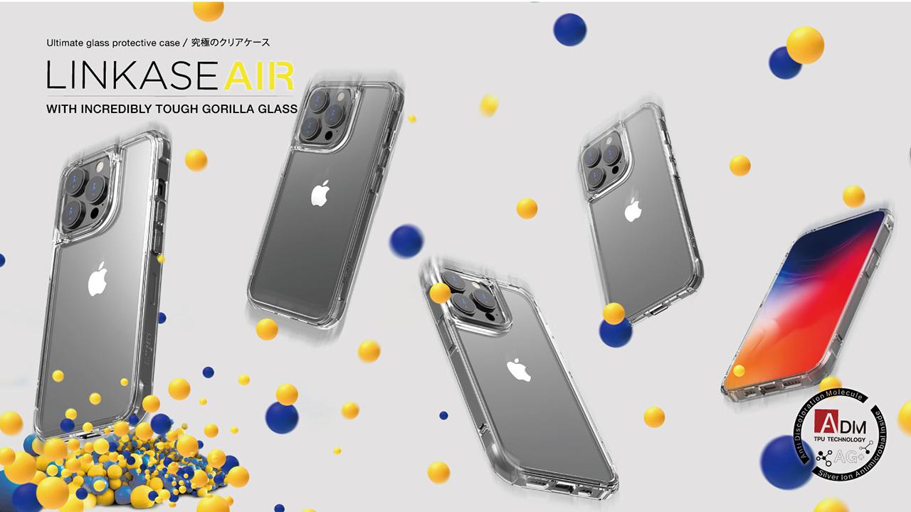 2021年新型iPhone 13シリーズ対応 コーニング社ゴリラガラス採用ABSOLUTE・LINKASE AIR発売開始のご案内
