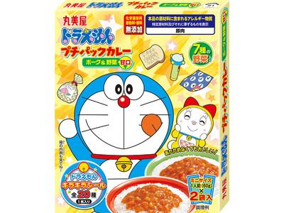 『ドラえもん プチパックカレー<ポーク&野菜甘口>』2021年8月23日(月) 新発売