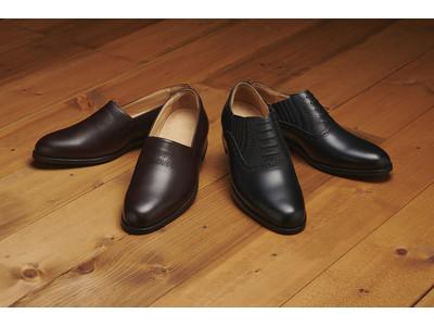 足のストレス軽減を目指した紳士靴 ムーンスター「バランスワークス(R)」「クラシック」シリーズにラクに履ける本格レザースリップオンが新登場!