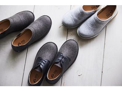 ゆっくり時間と手間をかけて生まれる靴 『SLOW FACTORY』からペットボトル再生フェルトをつかったサスティナブルな新作が登場