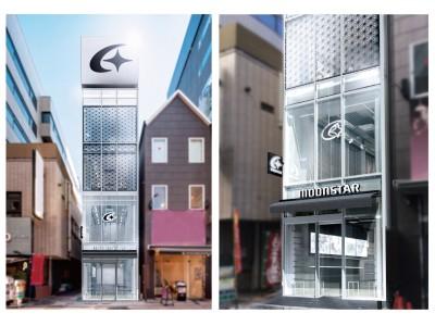 145年の歴史上、ムーンスター初の旗艦店『MOONSTAR Factory Ginza』が2018年10月26日(金)銀座にオープン!