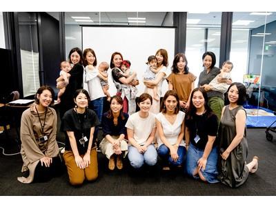 レバレジーズグループ、働きがいのある会社「女性ランキング」にて1位を受賞