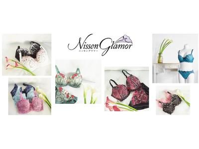目指すのは「凛とした、佇まいの美しい女性」 ニッセンのグラマーサイズ専門ショップが 『ニッセングラマー』に生まれ変わって新登場!