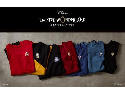 『ディズニー ツイステッドワンダーランド』 に登場するナイトレイブンカレッジ各7寮をイメージした、ニッセン限定Tシャツを9月17日より、一般販売開始!