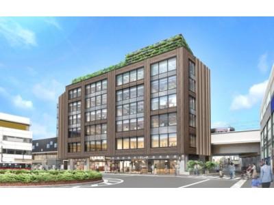 2018年秋、東横線祐天寺に新しい駅ビルが誕生します!