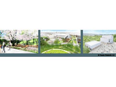 10月1日に「南町田グランベリーパーク」駅へ駅名改称、全急行列車が停車 南町田グランベリーパーク 2019年11月13日に「まちびらき」決定