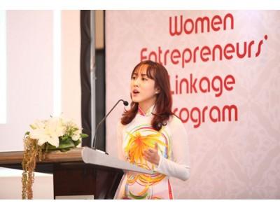 ASEAN諸国の女性起業家支援イベント「AJWELPビジネスプレゼンテーション」を1月29日にマレーシアで開催