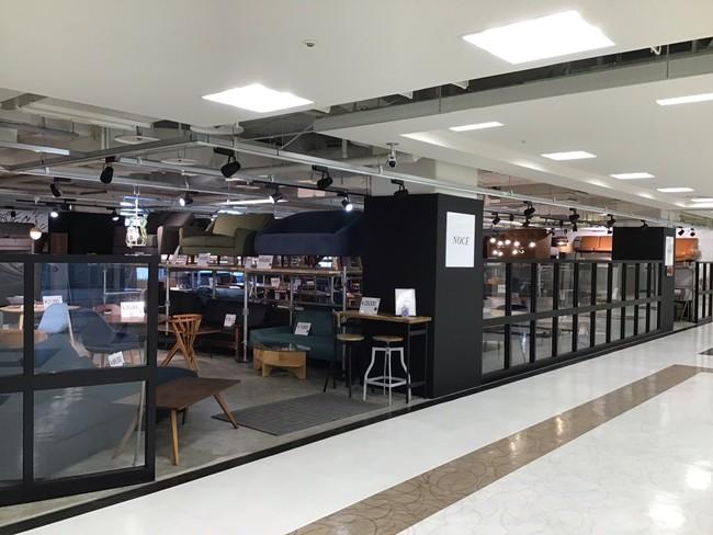 北海道で家具を買うならインテリアショップNOCE(ノーチェ)へ。NOCEサッポロファクトリー店がレンガ館から三条館へ移転、10月15日(金)リニューアルオープン!