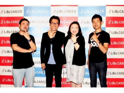 【イベントレポート】人事・経営者向けトークイベント第1回HR Knowledge CAMP~powered by LiB~事後レポート