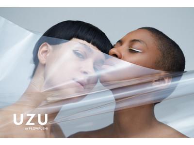 【UZU BY FLOWFUSHI】目元製品売上が前年比422%増、マスク生活の影響により「目元アイテム」が好調