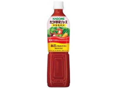 野菜由来のGABAが高めの血圧を下げる 機能性表示食品『カゴメ野菜ジュース』 新発売