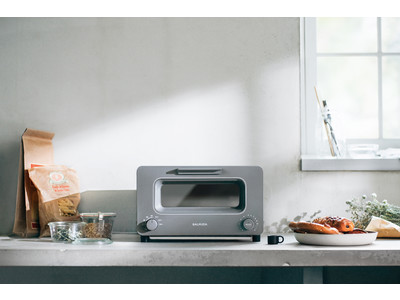 感動のトースター「BALMUDA The Toaster」新色「グレー」登場