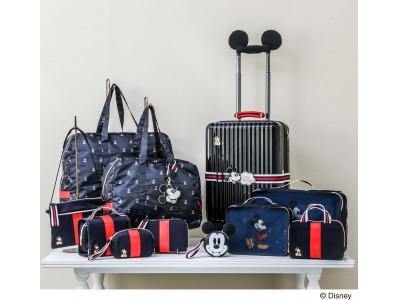 夏休みは、ミッキーマウスのオトナかわいいトラベルグッズで旅に出よう!