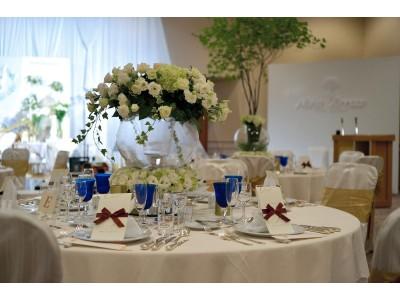 【沖縄】ザ・ナハテラス開業20周年記念 新ウエディングプラン「The Naha Terrace 20th Anniversary Wedding Plan ~One and Only~」