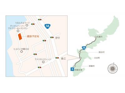 【沖縄】ザ・テラスホテルズ×ムーンホテルズアンドリゾーツ 「北谷ハーバーホテルプロジェクト(仮称)」始動
