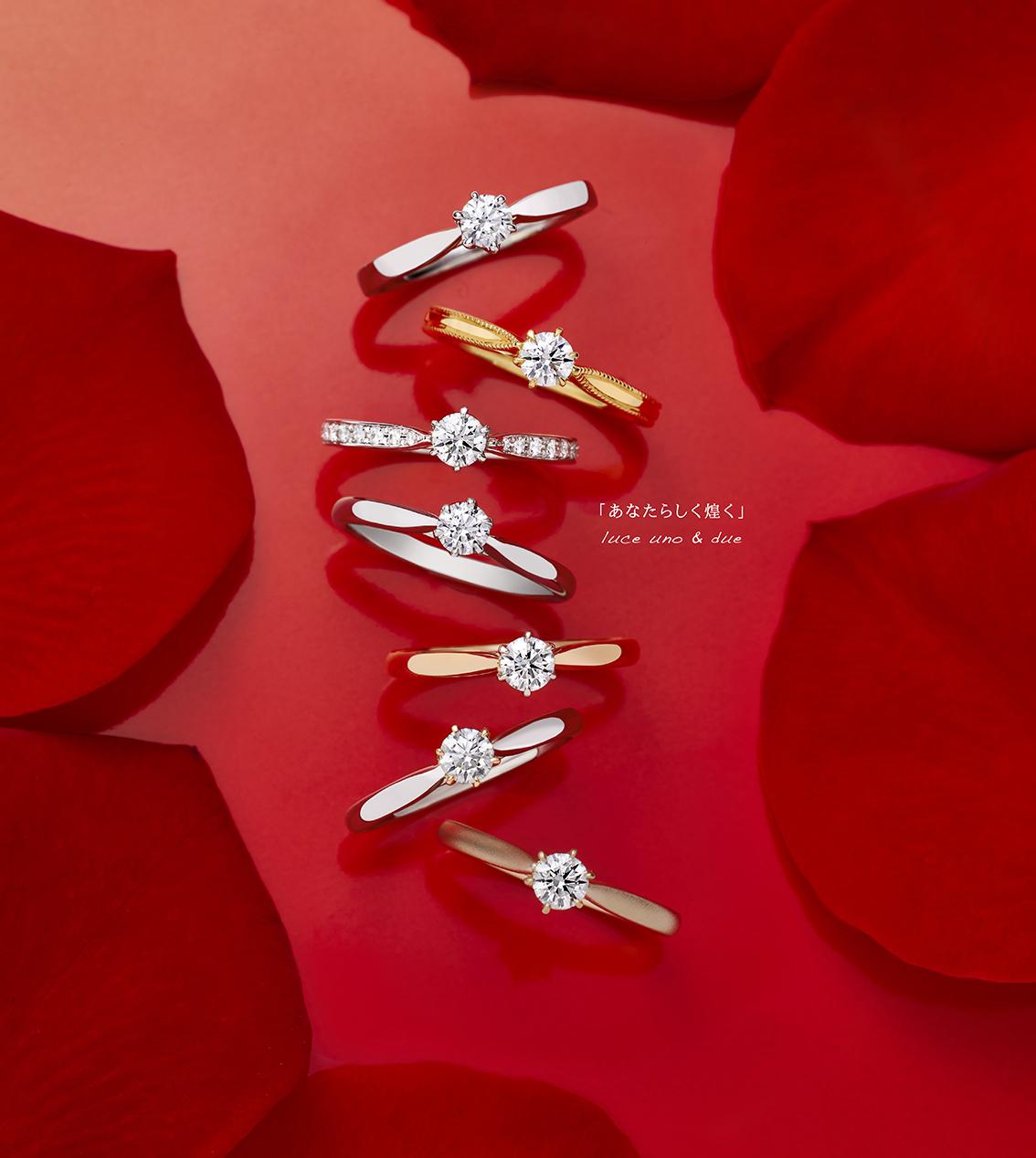 【新作デザイン登場】プロポーズにもぴったり。ミレニアム世代のカップルに向けた「自分らしさ」×シンプルな婚約指輪