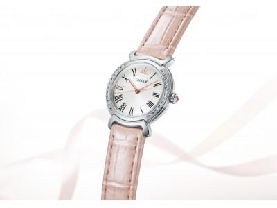 高級ウオッチブランド<クレドール>より、人気デザインシリーズ「Linealx(リネアルクス)」のシリーズ誕生2周年記念限定モデルを発売