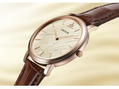 高級ウオッチブランド<クレドール>より45 周年記念限定モデルを発売