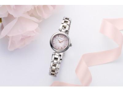 <セイコーセレクション>母の日の贈り物として最適な、5月の誕生花ピンクローズをデザインモチーフにした限定モデルを発売