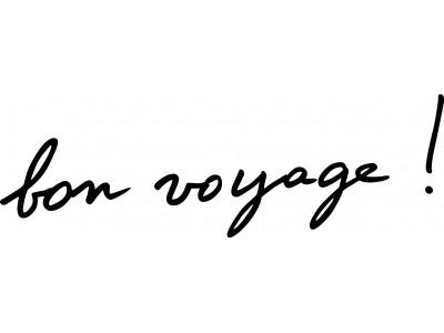 <アニエスベー>ウオッチから、旅がテーマのペアウオッチを発売