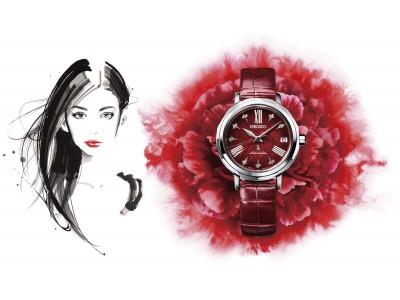 <セイコー ルキア>より、「Japanese Beauty From GINZA」(日本のすてきを銀座から)をテーマにした、コレクションを発売