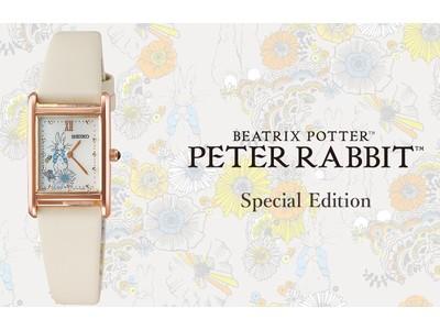 <セイコーセレクション>『ピーターラビットのおはなし』私家版出版120周年を記念した、特別な限定モデルを発売