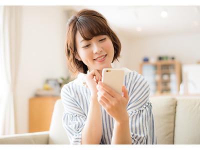 【ブライダル情報センター東京サロン】からの先取り情報!オンラインカウンセリングサービス開始!