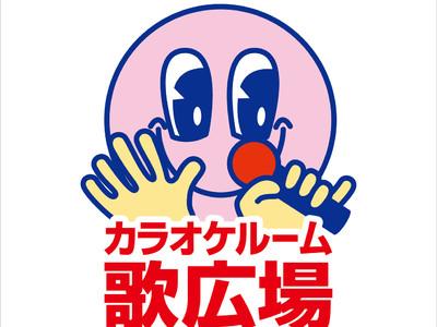 11月27日新企画!歌広場×EXEO♪カラオケ交流会in新宿歌舞伎町ゴジラロード店