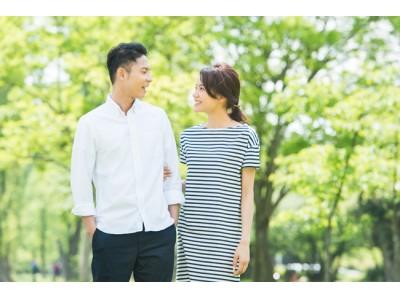 【婚活中の独身男女に調査】年代別の恋愛価値観「相手に求める条件」とは?